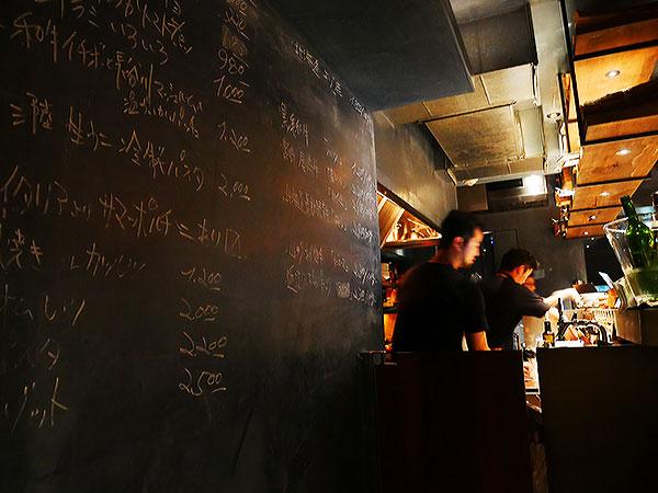 間違いなく美味しいものが食べられるイタメシ食堂「RODEO」