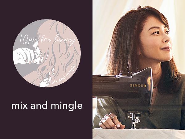 mix & mingleスタートです